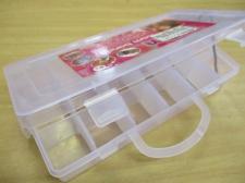 STORAGE BOXES (M) 235X120X43MM