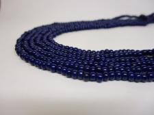 Czech Seed Beads 8/0 Pearl Dk Blue 3str x +/-20cm