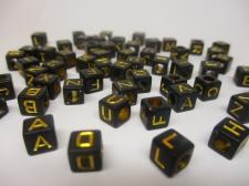 Square 6x6mm Acrylic (48c9308bg) 250g Black gold