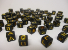 Square 6x6mm Acrylic (48c9308bg) 250g Black gold